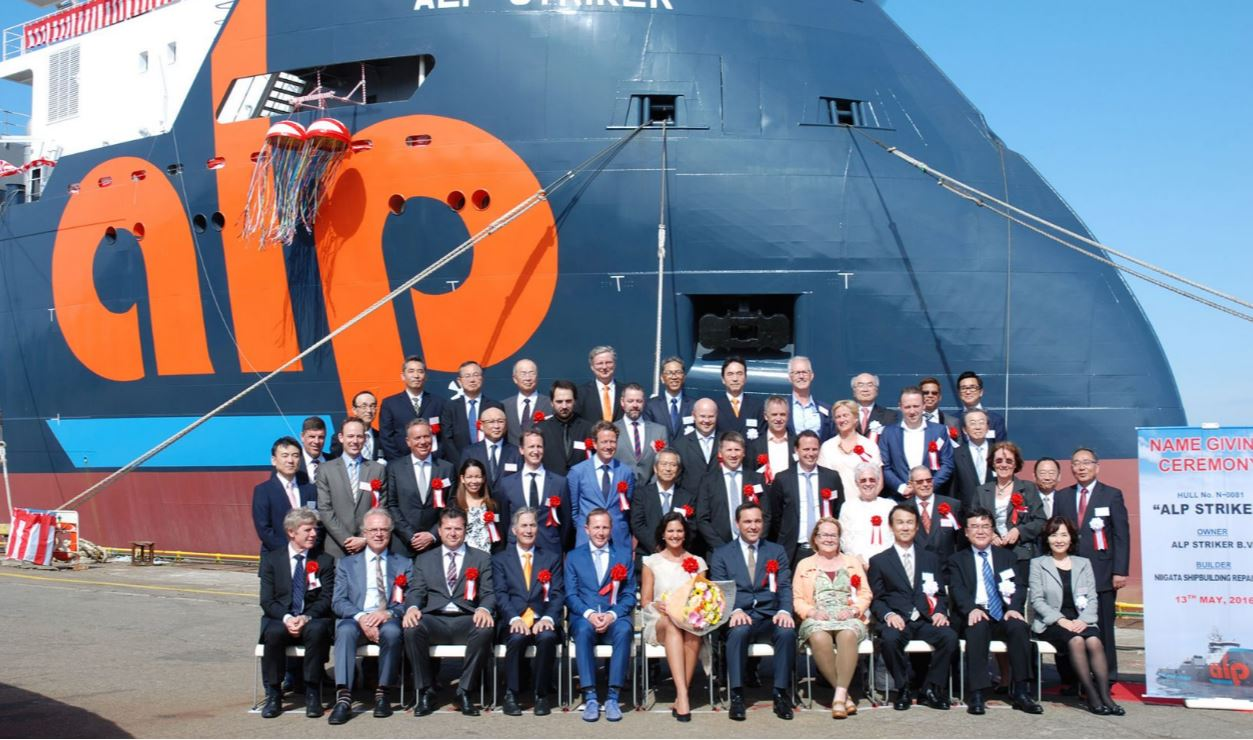 ALP Striker naming ceremony